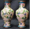 Picture of Pair of Chinese Cloisonne vases